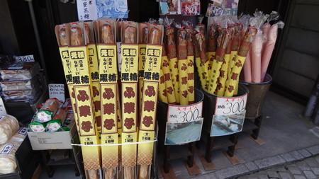 川越 菓子屋横丁3