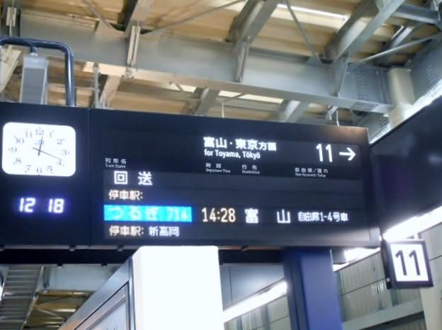 ダイヤ改正後のJR金沢駅11番ホーム電光掲示板
