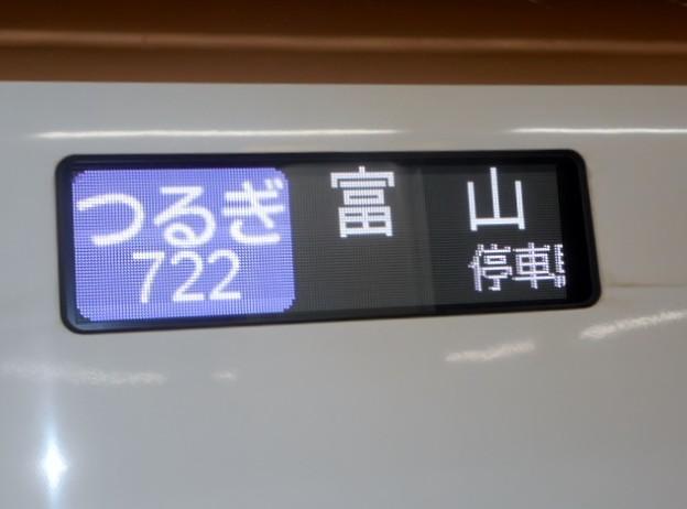 金沢始発つるぎ722号富山行き