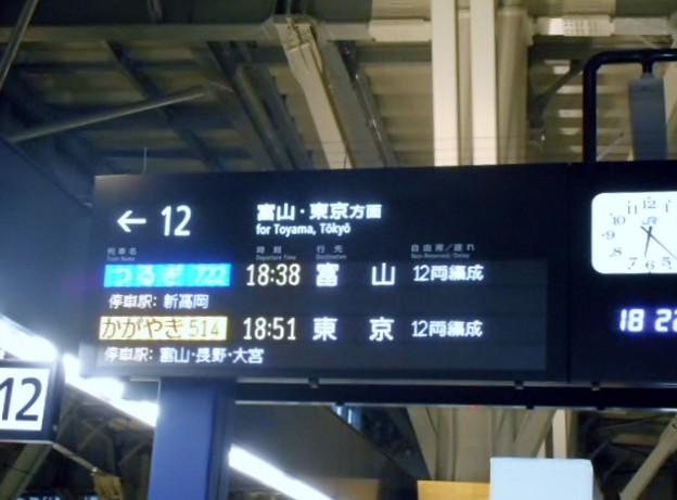 ダイヤ改正後のJR金沢駅12番ホームの電光掲示板-0
