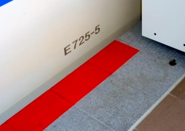 E725-5(E7系F5編成)