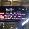 Photos: ダイヤ改正後のJR金沢駅11番ホーム電光掲示板-1