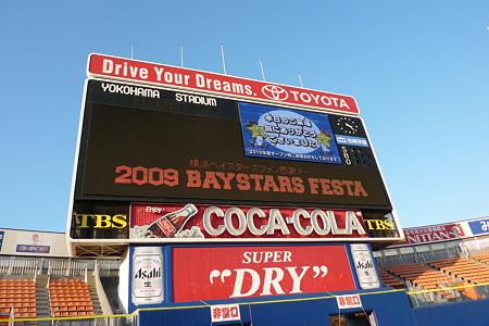 2009 BAYSTARS FESTA