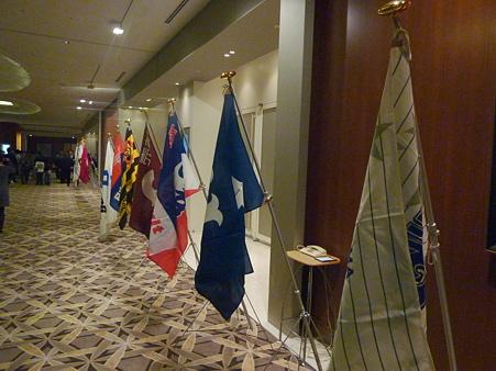 12球団旗
