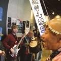 Photos: 「般若心経Sのぼり」の使用風景