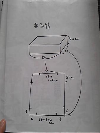 巾着の作り方_10