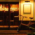 Photos: 夕刻のCafe-Bar