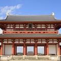 Photos: 2004 朱雀門と大極殿@奈良