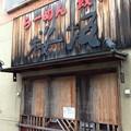 20140824 ラーメン「桜坂」