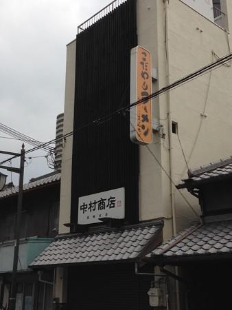 20140825 ラーメン「中村商店」(高槻)