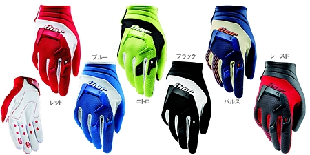 phase_veu_glove