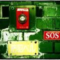 【第84回モノコン】 SOS