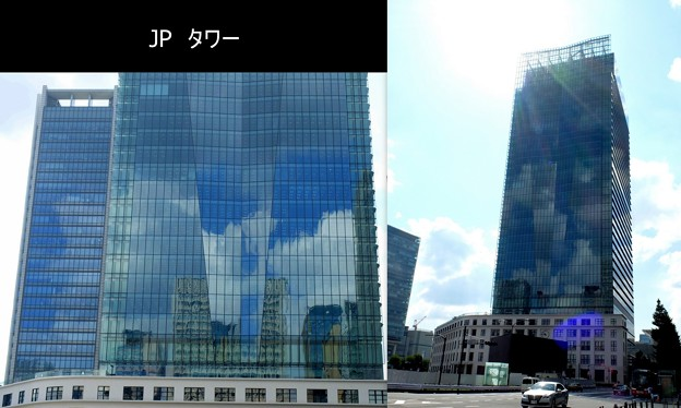 JPタワー
