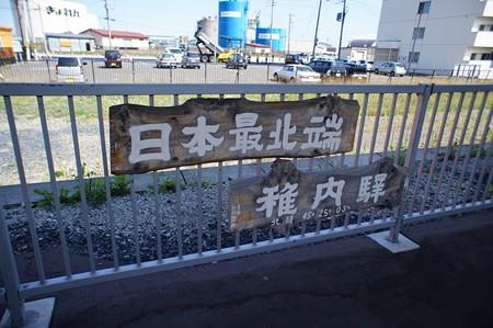 稚内駅_1
