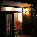 写真: 実家の玄関2