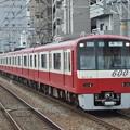 写真: 京急線600形 607F他12両編成