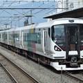 Photos: かいじE257系0番台 M-101編成