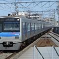 Photos: 成田スカイアクセス線3050形 3054F