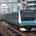 Photos: 京浜東北・根岸線E233系1000番台 ウラ140編成