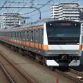 Photos: 中央快速線E233系0番台 T40編成
