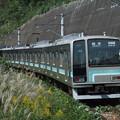 Photos: 相模線205系500番台 R8編成