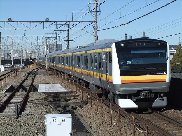 南武線E233系8000番台 N31編成