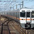Photos: 東海道線313系5000番台 Y107編成
