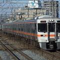 Photos: 東海道線313系5000番台 Y112編成