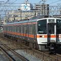 Photos: 東海道線311系 G14編成