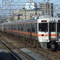 Photos: 東海道線313系5000番台 Y104編成他8両編成