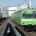Photos: おおさか東線103系 NS619編成