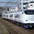 Photos: はるか281系 HA605編成