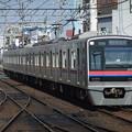 Photos: 京成線3000形 3014F