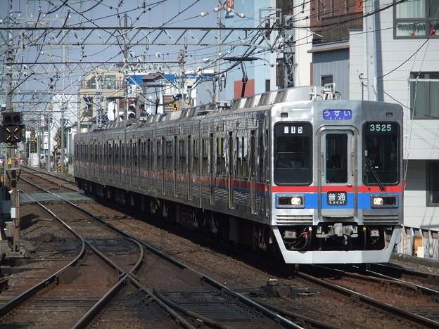 京成線3500形 3525F