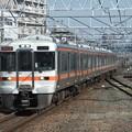 Photos: 東海道線313系5000番台 Y103編成