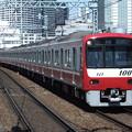 写真: 京急線新1000形 1121F