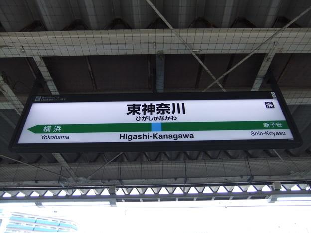 東神奈川駅 駅名標【京浜東北線 南行】