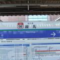 #SI06 練馬駅 駅名標【豊島線】