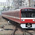 写真: 京急線1500形 1731F