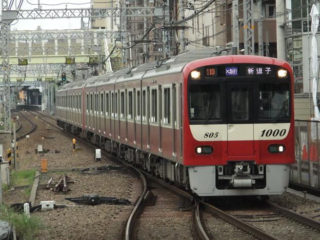 京急線新1000形1800番台 1805F+1801F