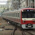 写真: 京急線新1000形1800番台 1805F+1801F