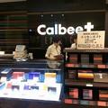 20140904博多阪急カルビー05