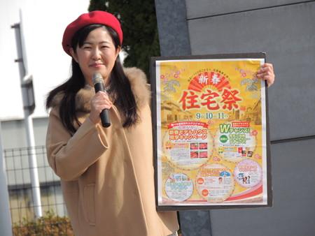 1/11(月) ナゴヤハウジングセンター日進梅森会場で若松駿太選手トークショーがありました。