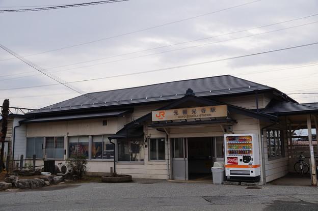 元善光寺駅・飯田線