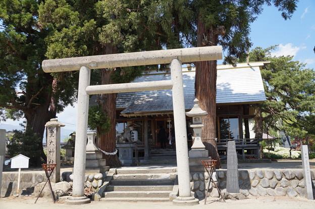 長井 皇大神社