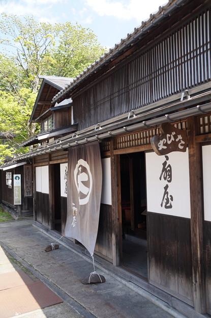 長井 丸大扇屋 5