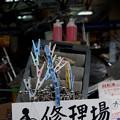 Photos: 修理場