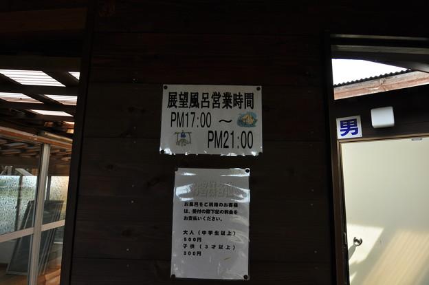 Photos: 波崎シーサイドキャンプ場038