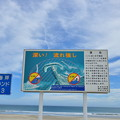 Photos: 波崎シーサイドキャンプ場055