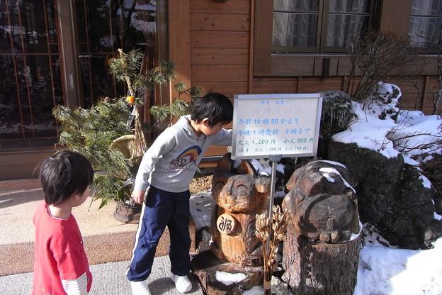 Photos: 北軽井沢outside BASE 150
